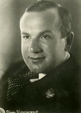 И. Ильинский