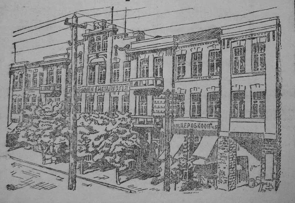 гостиница-Металлургия-октябрь-1927год