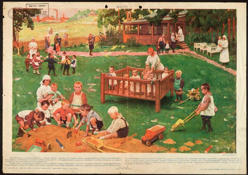 Пропаганда яслей и детских садов среди родителей. 1930-е
