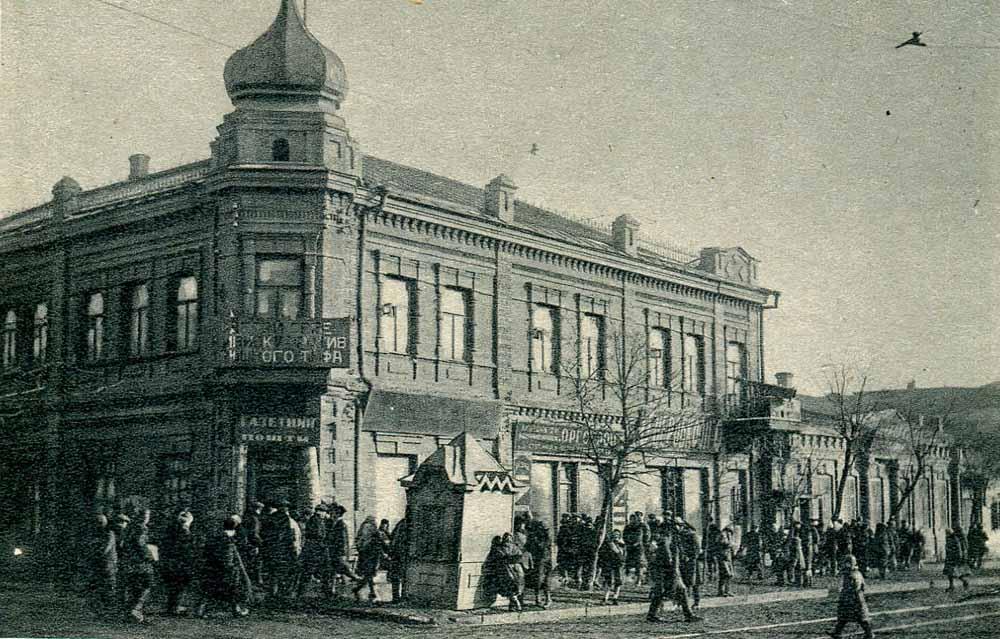 2-гостиница-Петроградская-фото-1929-30гг.