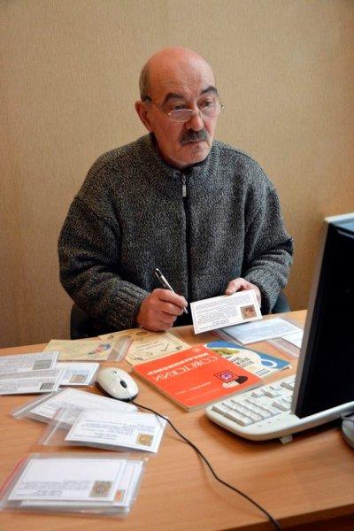 Александр Рафаилович ФедонинФ