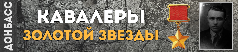 101-kotov-boris-aleksandrovich-thmb