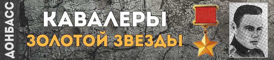 102-koshelev-nikolay-ivanovich-thmb
