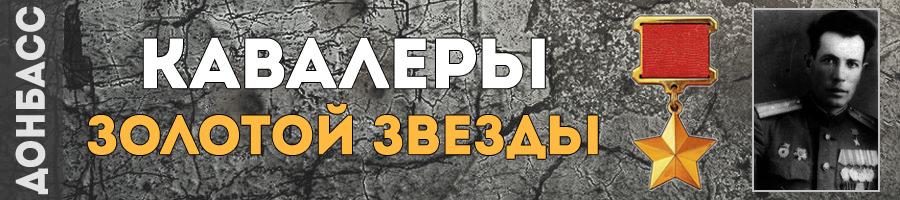 103-krapiva-nikita-andreevich-thmb
