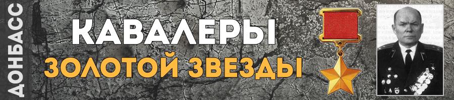 105-kuznezov-mihail-arsentevich-thmb