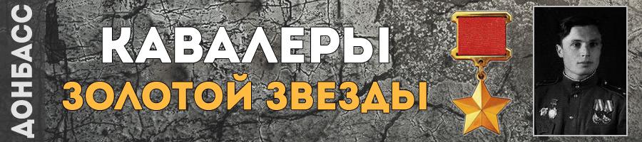 106-kuzmin-valentin-sergeevich-thmb