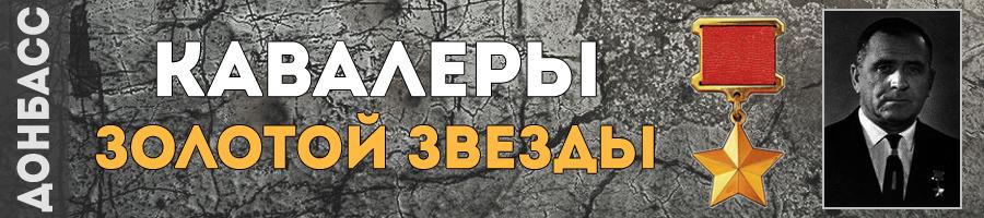 107-kuzminov-vasiliy-pavlovich-thmb
