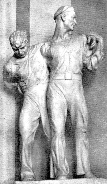 Скульптура «Моряки»
