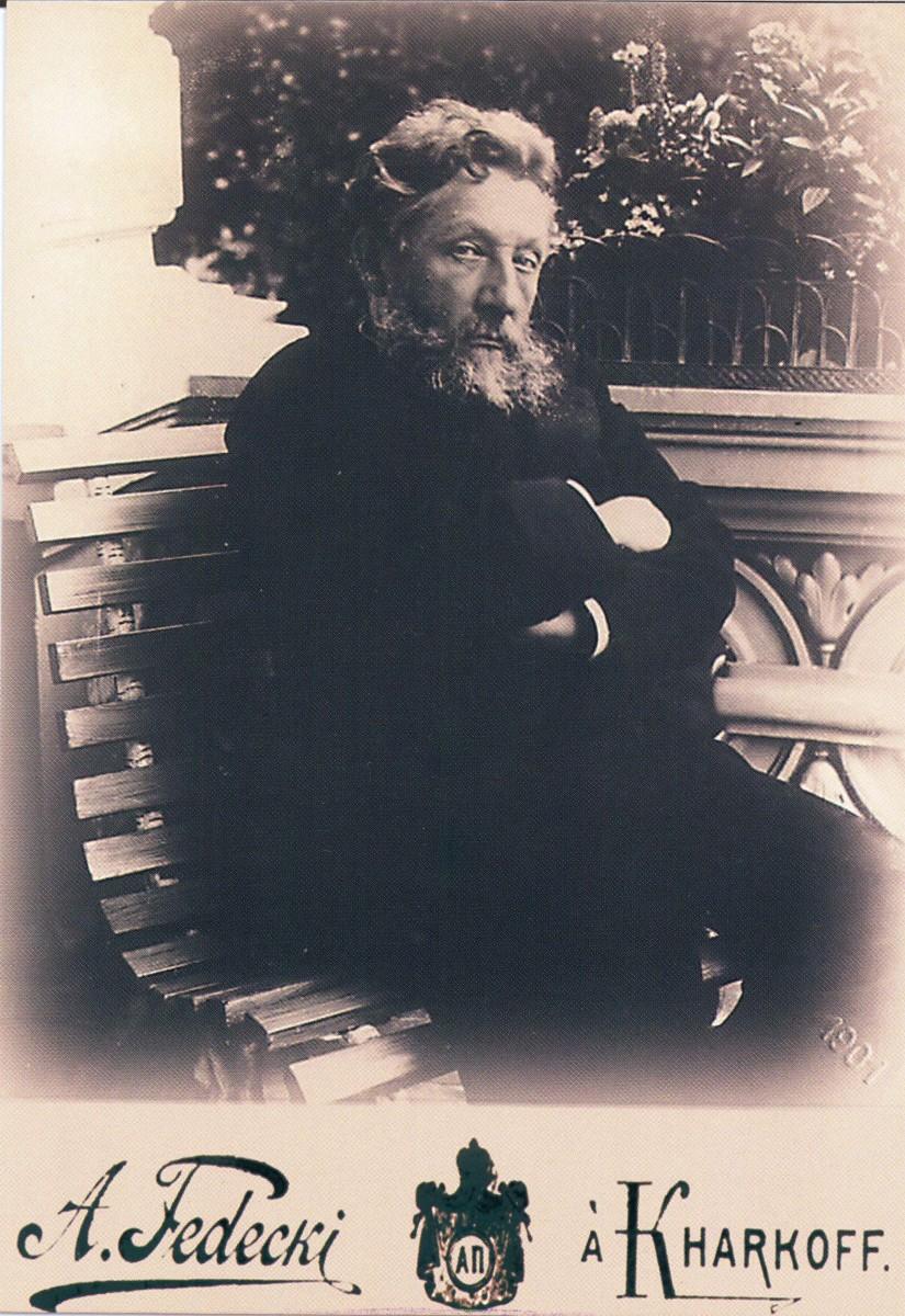 Алексей Алчевский