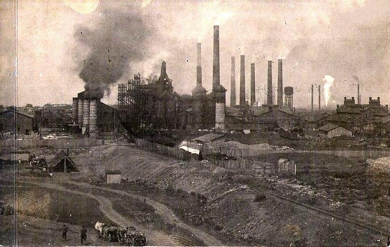 Донецко-Юрьевский металлургический завод. Фото 1913 г. Ныне - ОАТ «Алчевский металлургический комбинат»