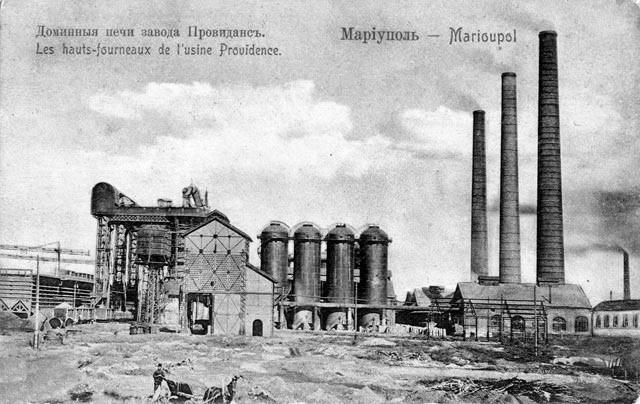 Доменная печь завода Провиданс в Мариуполе