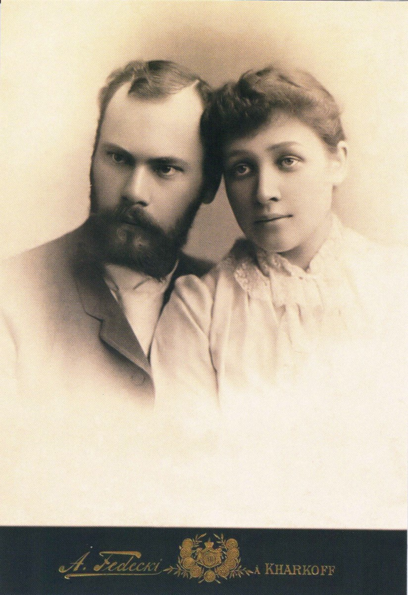 Алексей Бекетов со старшей дочерью Алчевского Анной. Супружеское фото