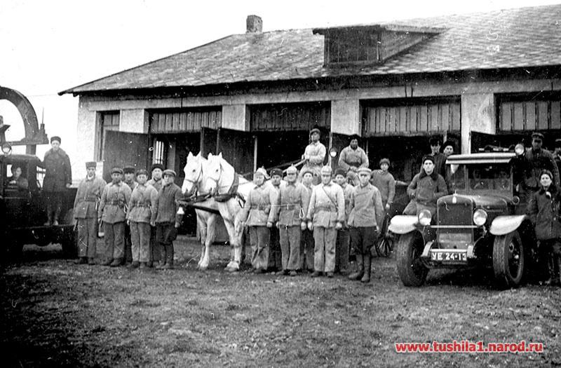 Пожарное депо в Луганске (Ворошиловграде), 1936 год