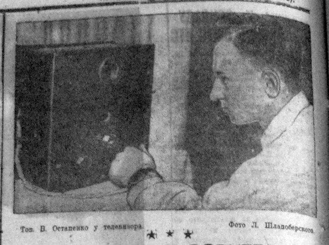 Товарищ В. Остапенко у телефизора Б-2