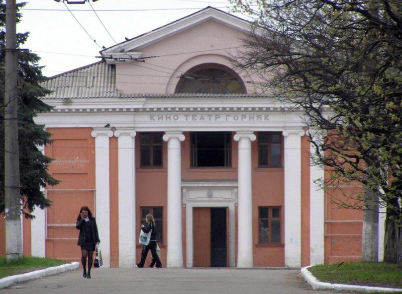 Кинотеатр «Горняк»