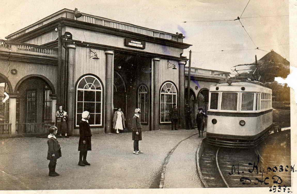 Детская железная дорога в Сталино, 1937 год