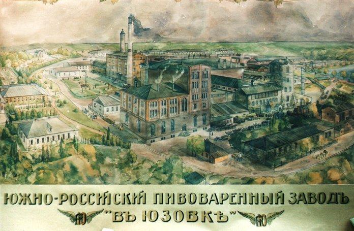 В 1909 г. к 30-летнему юбилею была написана картина, отражающая внешний вид завода и технологический процесс