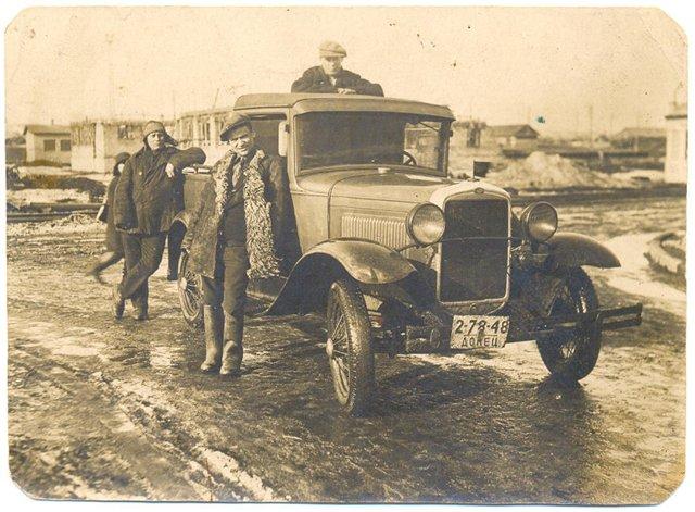 Автомобиль с номером «2-78-48 ДОНЕЦ», 1936 год