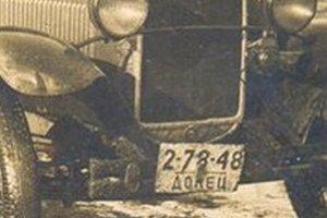 gai-1936-thmb