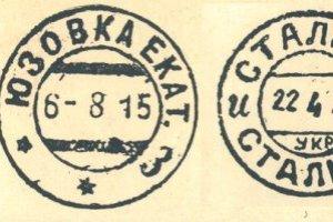 uzovka-stalin-thmb