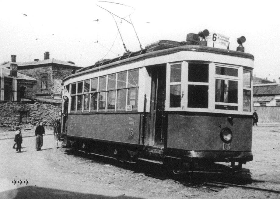 Вагон 13 серии «Х» в 1942 году на конечной «ДМЗ». Всего к тому времени в Донецк было отправлено 46 вагонов «Х» и 34 «М». Фото из коллекции J.H.Price (Англия)