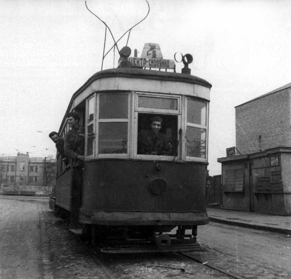 Трамвай 4 «Центр — Смолянка». 1941 год, период оккупации