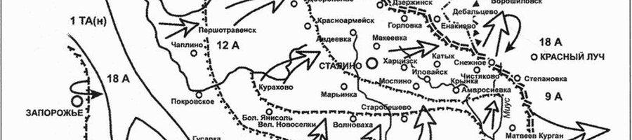 stalino-1941-thmb