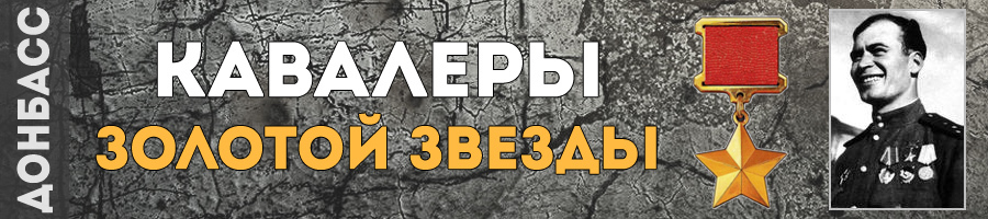 114-liholetov-pyotr-yakovlevich-thmb
