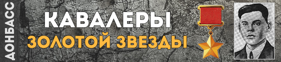 115-lomakin-vasiliy-ivanovich-thmb