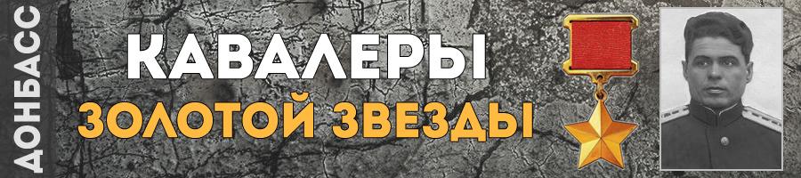 116-lorin-mihail-vasilevich-thmb