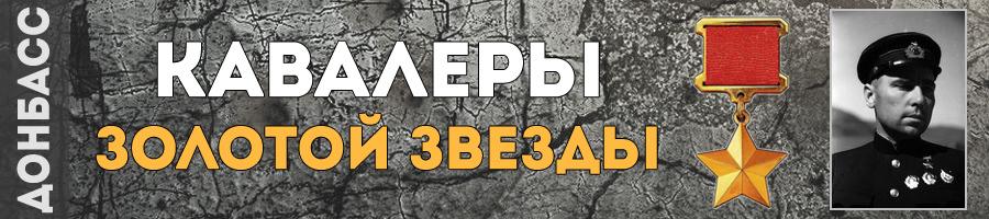 117-lunin-nikolay-aleksandrovich-thmb