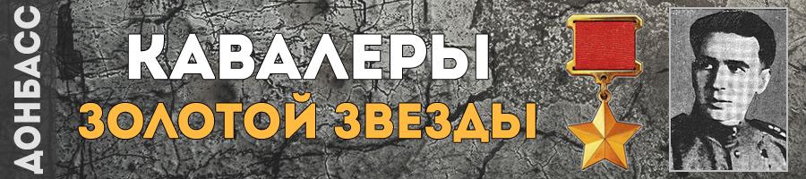 118-lizenko-nikolay-romanovich-thmb