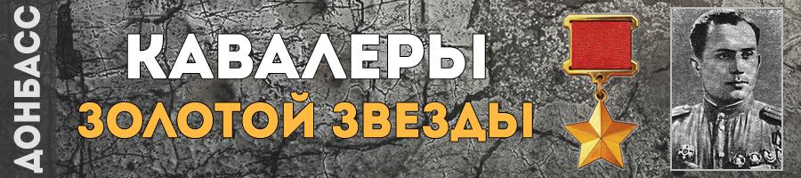 119-lisenko-evgeniy-pavlovich-thmb