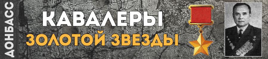 121-lyadskiy-timofey-sergeevich-thmb
