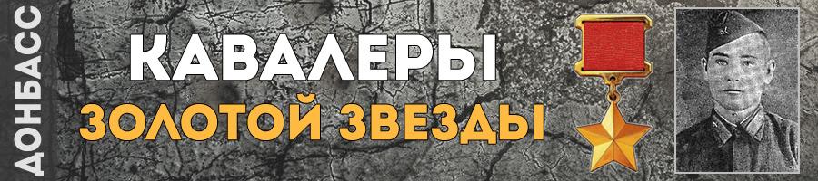 122-lyashenko-ivan-mihaylovich-thmb