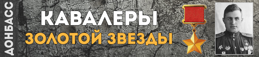 123-maksimenko-vasiliy-ivanovich-thmb