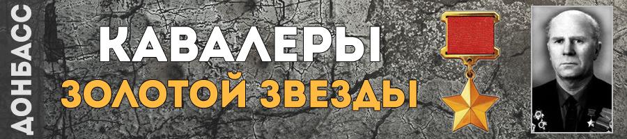 124-malidovskiy-georgiy-fyodorovich-thmb
