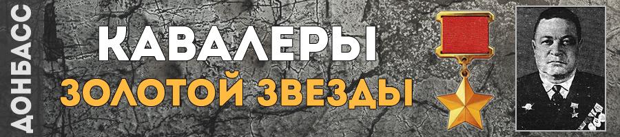 125-malishev-petr-stepanovich-thmb