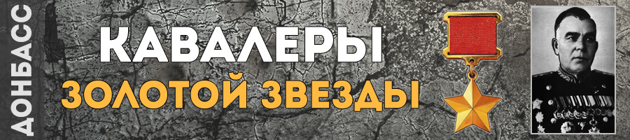 126-managarov-ivan-mefodevich-thmb