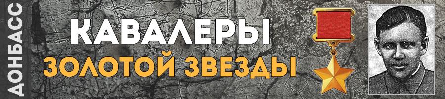 127-marunchenko-pavel-polikarpovich-thmb