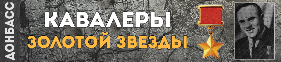 128-marchenko-aleksandr-yakovlevich-thmb