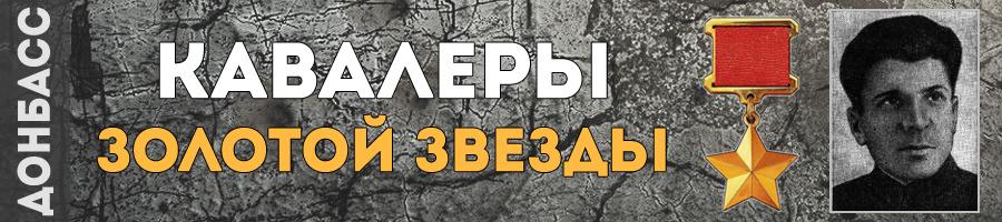 129-matvienko-nikolay-efimovich-thmb