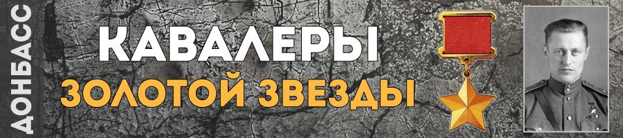 131-mashkovskiy-stepan-filippovich-thmb