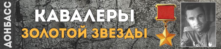 132-meylus-ivan-ignatevich-thmb