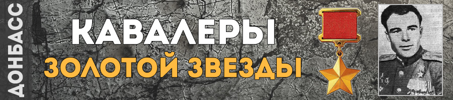 133-mironenko-aleksey-nikolaevich-thmb