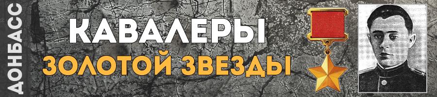 134-miroshnichenko-anatoliy-kuzmich-thmb