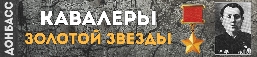 135-mishenin-viktor-polikarpovich-thmb
