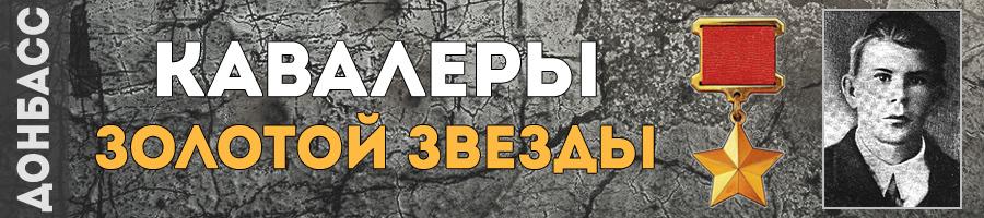 136-mogilniy-mihail-pavlovich-thmb