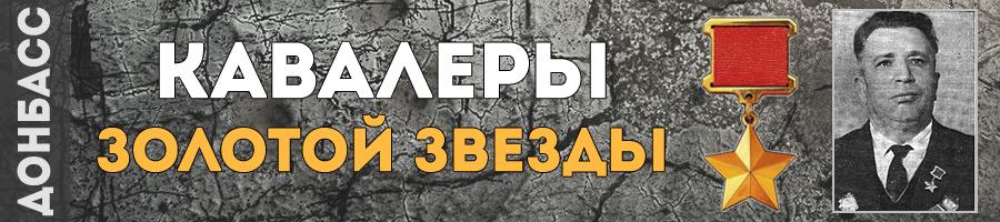 137-mojzenko-filipp-ustinovich-thmb