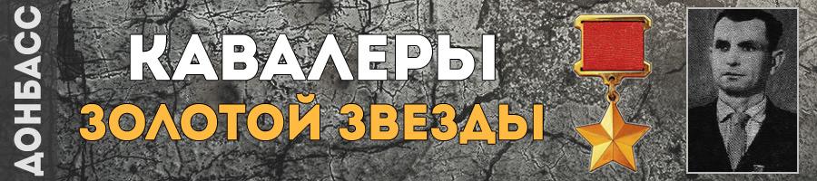 138-moiseenko-anatoliy-stepanovich-thmb